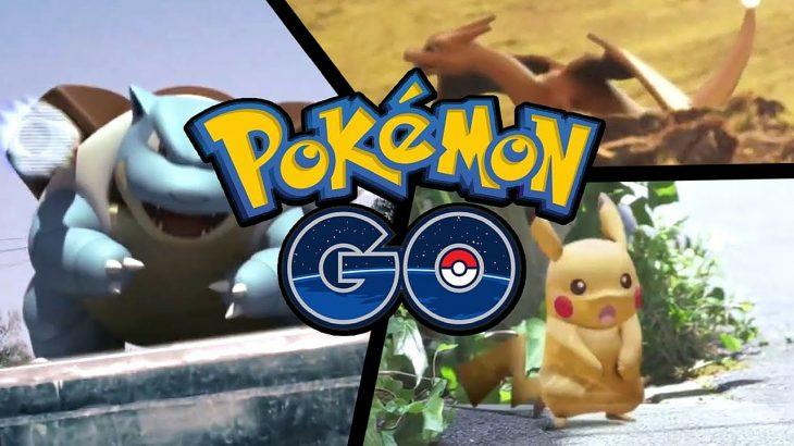 تهكير بوكيمون غو , Pokémon GO تهكير